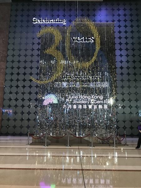 HK ジュエリーフェア 30周年