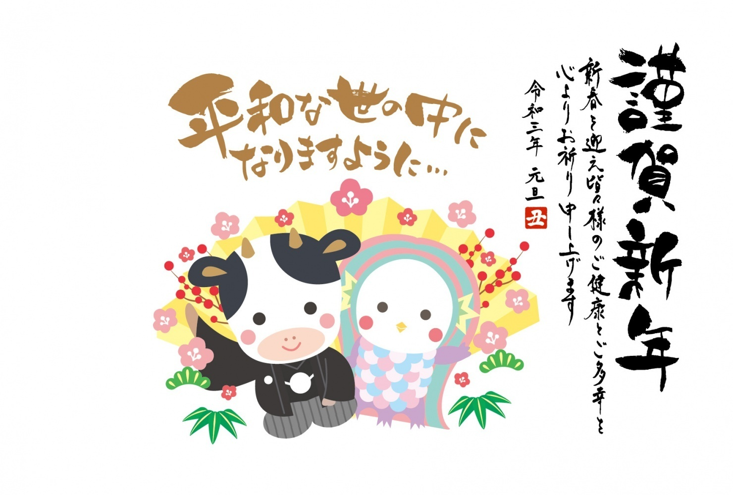 sozai_image_157568.jpg